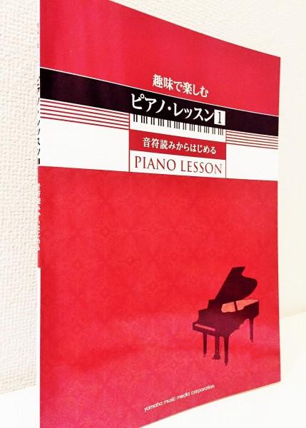 シニアピアノ